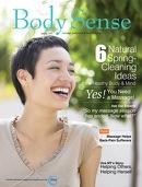 New spring issue of Body Sense Magazine