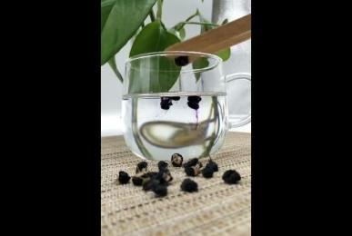 Black Goji Berry Wolfberry Fruit Naturally organic fruit flores
