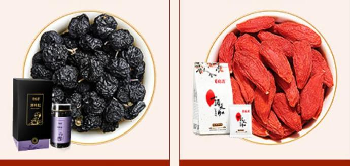 What's the difference between black wolfberry and red wolfberry?