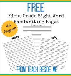 Free First Grade Sight Word Handwriting Pages [ 2102 x 2102 Pixel ]