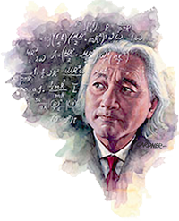 Michio Kaku   Illustration by Gardner