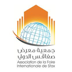 Association de la Foire Internationale de Sfax