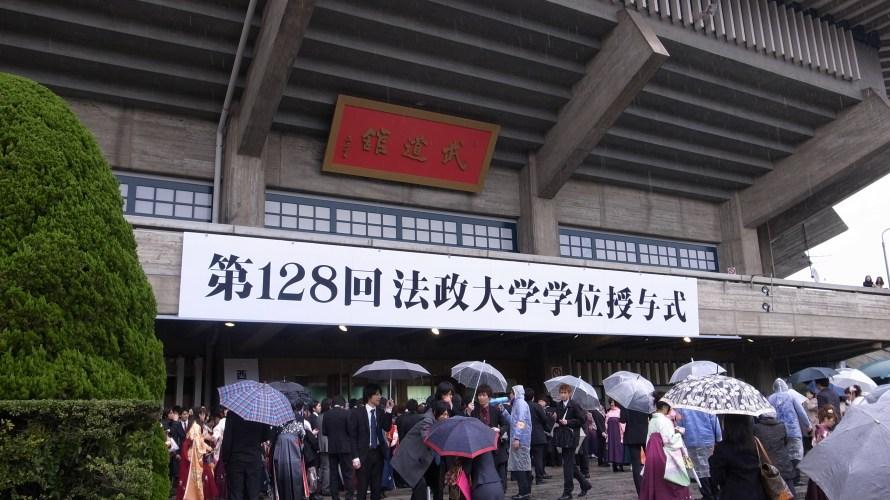 日本武道館 外観
