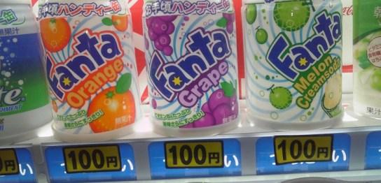 ファンタ ハンディー缶