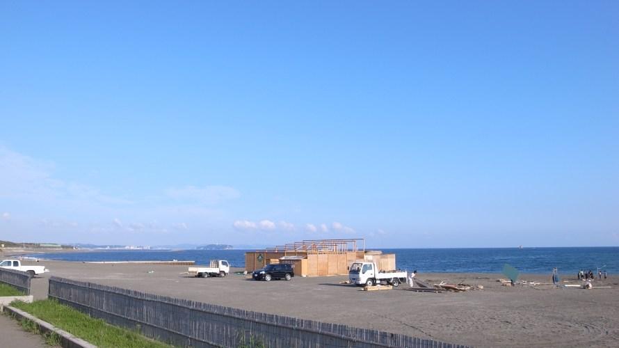 茅ヶ崎海水浴場