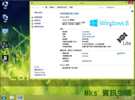 Windows PE 8