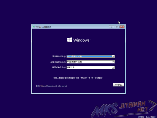 Windows 10 x64-2015-04-30-13-08-21