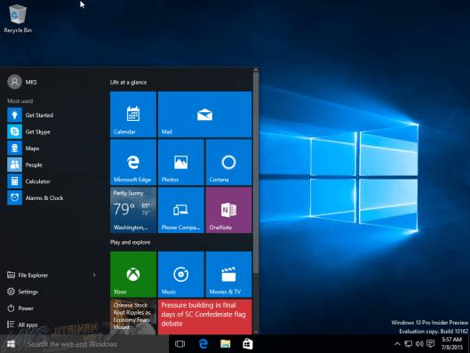 Windows 10 x64-2015-07-08-20-56-38