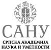 Српска академија наука и уметности