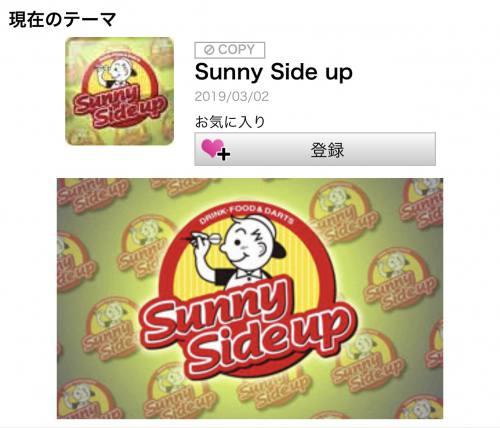 SunnySideup11