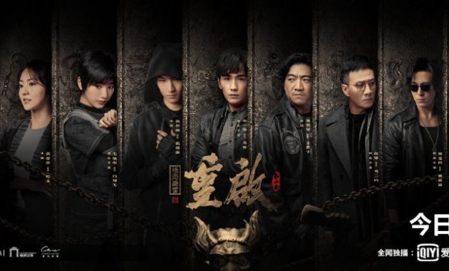 Download Reunion The Sound of Providence S2 Chinese Drama