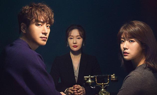 Download 365 Repeat the Year Korean Drama