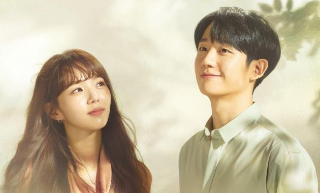 Download A Piece of Your Mind Korean Drama