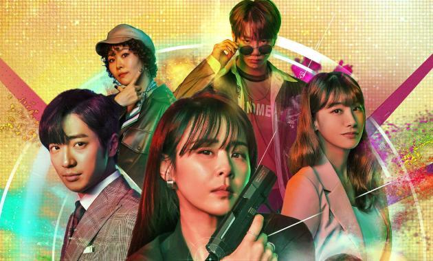 Download Good Casting Korean Drama