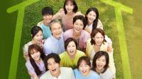 Download Homemade Love Story Korean Drama