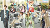 Download Kkondae Intern Korean Drama