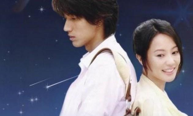 Download Starlit Taiwanese Drama