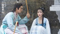 Download Marry Me Chinese Drama