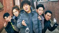 Download Team Bulldog Off-duty Investigation Korean Drama