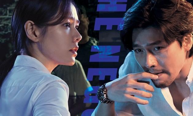 Download The Negotiation Korean Movie
