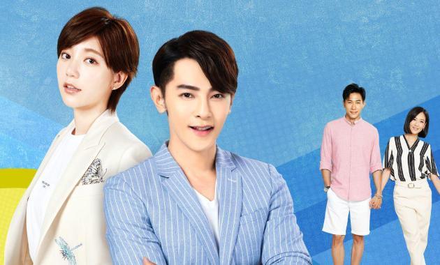 Download Falling into You Taiwanese Drama