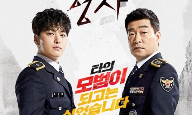 Download The Good Detective Korean Drama
