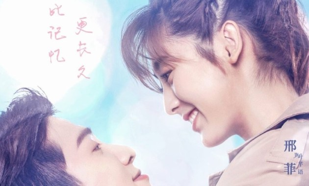Download Forget You Remember Love Chinese Drama