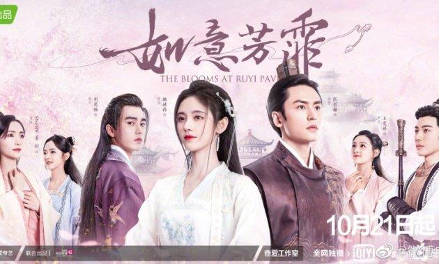 Download The Blooms at Ruyi Pavilion Chinese Drama