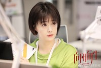 Download Living Toward The Sun Chinese Drama