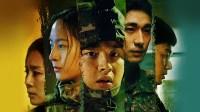 Download Search Korean Drama
