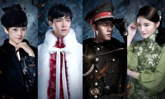 Download The Mystic Nine Chinese Drama