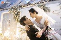 Download Begin Again Chinese Drama