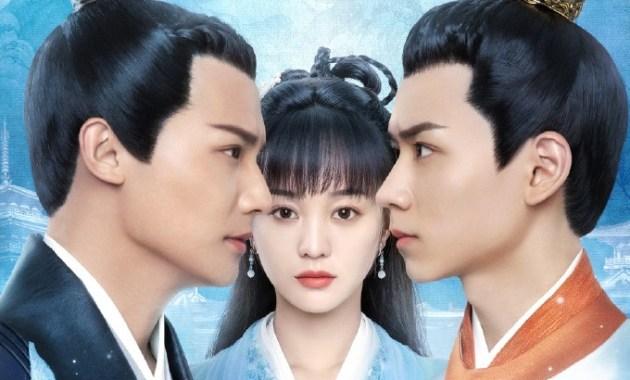 Download The Sleepless Princess Chinese Drama