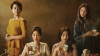 Download Birthcare Center Korean Drama