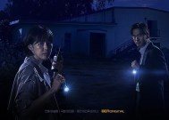 Download Voice 2 Korean Drama