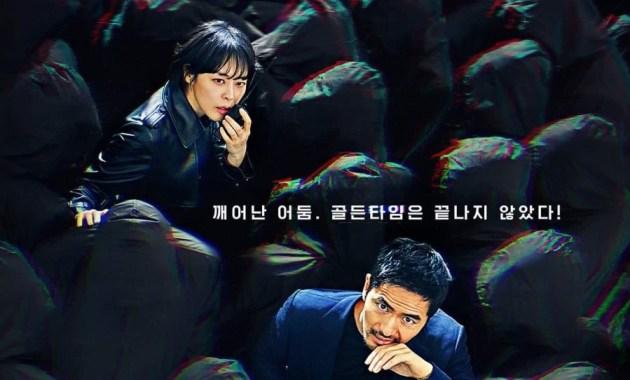 Download Voice 3 Korean Drama