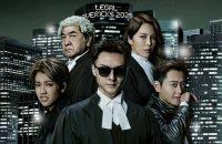 Download Legal Mavericks 2 Chinese Drama