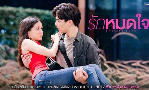 Download Endless Love Thai Drama