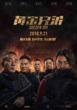 Golden Job 2018 BluRay 480p & 720p Movie Download and Watch Online