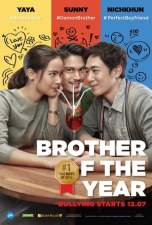 Brother of the Year 2018 WEB-DL 480p & 720p Full HD Movie Download