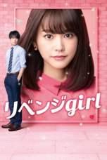 Revenge Girl 2017 BluRay 480p & 720p Full HD Movie Download