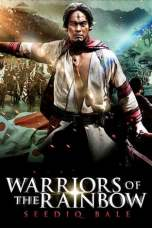 Warriors of the Rainbow: Seediq Bale I 2011 BluRay 480p & 720p Full HD Movie Download