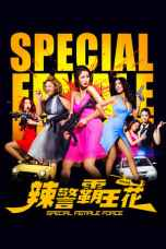 Special Female Force 2016 BluRay 480p & 720p Full HD Movie Download