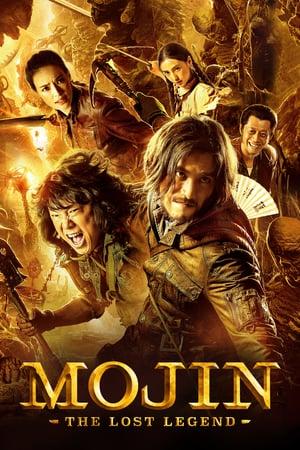 mojin the lost legend full movie in hindi download worldfree4u