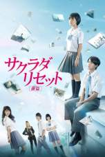 Sakurada Reset Part I 2017 BluRay 480p & 720p Full HD Movie Download