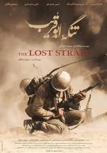 The Lost Strait 2018 WEB-DL 480p & 720p Full HD Movie Download