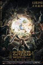 Mojin: The Worm Valley (2018) BluRay 480p & 720p HD Movie Download