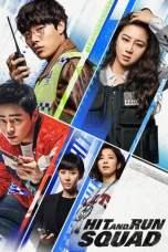 Hit-and-Run Squad (2019) HDRip 480p & 720p Korean Movie Download