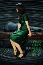 Long Day's Journey Into Night (2018) WEBRip 480p & 720p HD Movie Download
