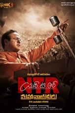 NTR: Mahanayakudu (2019) WEB-DL 480p & 720p Hindi Movie Download